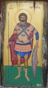 άγιος αρτέμιος - αγιογραφία - saints portraits - handicraftcyprus.com - όλα τα είδη χειροτεχνημάτων του εργαστηρίου μας. χειροποίητα δώρα, τάβλια με σκάλισμα και πυρογραφία, σκάκια σκαλιστά, ξύλινα ρολόγια με σκάλισμα, παιδικά κρεμμασταράκια με παιδικούς ήρωες, ξύλινες φιγούρες και σχήματα, σχέδιο με πυρογράφο σε νεροκολοκύθες, μπομπονιέρες βάφτισης, μπομπονιέρες γάμου γάμων, επιχειρηματικά δώρα, ξεχωριστά δώρα επιχειρήσεων, παλαίωση φωτογραφίας, μπαούλα σκαλιστά, κρεμμασταράκια τοίχου για κλειδιά, κρεμμαστάρια ρούχων σκαλιστά, σκαλιστές κορνίζες, χειροποίητοι καθρέφτες με σκάλισμα, εικόνες αγίων με σκάλισμα, παλαιωμένες εικόνες αγίων, διακοσμητικά είδη χειροποίητα, αξεσουάρ γραφείου, σχέδια σε ξύλο, ξυλογλυπτική, παλαίωση εικόνων, αγιογραφίες, πυρογραφία, χαλκογραφία, κορνίζες, καθρέφτες, χειροποίητα, βάφτιση, γάμος, επέτειος, Πάφος, Λευκωσία, Λεμεσός, Λάρνακα.