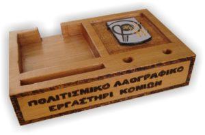 αξεσουάρ γραφείου με πυρογραφία - office accessories- handicraftcyprus.com - όλα τα είδη χειροτεχνημάτων του εργαστηρίου μας. χειροποίητα δώρα, τάβλια με σκάλισμα και πυρογραφία, σκάκια σκαλιστά, ξύλινα ρολόγια με σκάλισμα, παιδικά κρεμμασταράκια με παιδικούς ήρωες, ξύλινες φιγούρες και σχήματα, σχέδιο με πυρογράφο σε νεροκολοκύθες, μπομπονιέρες βάφτισης, μπομπονιέρες γάμου γάμων, επιχειρηματικά δώρα, ξεχωριστά δώρα επιχειρήσεων, παλαίωση φωτογραφίας, μπαούλα σκαλιστά, κρεμμασταράκια τοίχου για κλειδιά, κρεμμαστάρια ρούχων σκαλιστά, σκαλιστές κορνίζες, χειροποίητοι καθρέφτες με σκάλισμα, εικόνες αγίων με σκάλισμα, παλαιωμένες εικόνες αγίων, διακοσμητικά είδη χειροποίητα, αξεσουάρ γραφείου, σχέδια σε ξύλο, ξυλογλυπτική, παλαίωση εικόνων, αγιογραφίες, πυρογραφία, χαλκογραφία, κορνίζες, καθρέφτες, χειροποίητα, βάφτιση, γάμος, επέτειος, Πάφος, Λευκωσία, Λεμεσός, Λάρνακα.