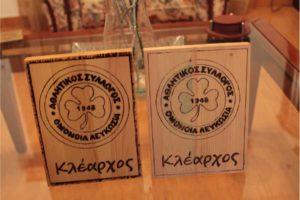 αθλητικός σύλλογος ομόνοια σχέδιο με πυρογραφία - ξύλινες φιγούρες και σχέδια - handicraftcyprus.com - όλα τα είδη χειροτεχνημάτων του εργαστηρίου μας. χειροποίητα δώρα, τάβλια με σκάλισμα και πυρογραφία, σκάκια σκαλιστά, ξύλινα ρολόγια με σκάλισμα, παιδικά κρεμμασταράκια με παιδικούς ήρωες, ξύλινες φιγούρες και σχήματα, σχέδιο με πυρογράφο σε νεροκολοκύθες, μπομπονιέρες βάφτισης, μπομπονιέρες γάμου γάμων, επιχειρηματικά δώρα, ξεχωριστά δώρα επιχειρήσεων, παλαίωση φωτογραφίας, μπαούλα σκαλιστά, κρεμμασταράκια τοίχου για κλειδιά, κρεμμαστάρια ρούχων σκαλιστά, σκαλιστές κορνίζες, χειροποίητοι καθρέφτες με σκάλισμα, εικόνες αγίων με σκάλισμα, παλαιωμένες εικόνες αγίων, διακοσμητικά είδη χειροποίητα, αξεσουάρ γραφείου, σχέδια σε ξύλο, ξυλογλυπτική, παλαίωση εικόνων, αγιογραφίες, πυρογραφία, χαλκογραφία, κορνίζες, καθρέφτες, χειροποίητα, βάφτιση, γάμος, επέτειος, Πάφος, Λευκωσία, Λεμεσός, Λάρνακα.