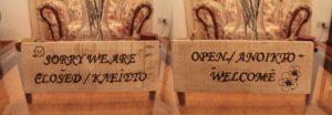 ανοικτό κλειστό open closed για κατάστημα - σχέδιο με πυρογραφία - ξύλινες φιγούρες και σχέδια - handicraftcyprus.com - όλα τα είδη χειροτεχνημάτων του εργαστηρίου μας. χειροποίητα δώρα, τάβλια με σκάλισμα και πυρογραφία, σκάκια σκαλιστά, ξύλινα ρολόγια με σκάλισμα, παιδικά κρεμμασταράκια με παιδικούς ήρωες, ξύλινες φιγούρες και σχήματα, σχέδιο με πυρογράφο σε νεροκολοκύθες, μπομπονιέρες βάφτισης, μπομπονιέρες γάμου γάμων, επιχειρηματικά δώρα, ξεχωριστά δώρα επιχειρήσεων, παλαίωση φωτογραφίας, μπαούλα σκαλιστά, κρεμμασταράκια τοίχου για κλειδιά, κρεμμαστάρια ρούχων σκαλιστά, σκαλιστές κορνίζες, χειροποίητοι καθρέφτες με σκάλισμα, εικόνες αγίων με σκάλισμα, παλαιωμένες εικόνες αγίων, διακοσμητικά είδη χειροποίητα, αξεσουάρ γραφείου, σχέδια σε ξύλο, ξυλογλυπτική, παλαίωση εικόνων, αγιογραφίες, πυρογραφία, χαλκογραφία, κορνίζες, καθρέφτες, χειροποίητα, βάφτιση, γάμος, επέτειος, Πάφος, Λευκωσία, Λεμεσός, Λάρνακα.