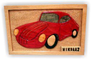 παιδικό αυτοκινητάκι - σχέδιο με πυρογραφία - ξύλινες φιγούρες και σχέδια - handicraftcyprus.com - όλα τα είδη χειροτεχνημάτων του εργαστηρίου μας. χειροποίητα δώρα, τάβλια με σκάλισμα και πυρογραφία, σκάκια σκαλιστά, ξύλινα ρολόγια με σκάλισμα, παιδικά κρεμμασταράκια με παιδικούς ήρωες, ξύλινες φιγούρες και σχήματα, σχέδιο με πυρογράφο σε νεροκολοκύθες, μπομπονιέρες βάφτισης, μπομπονιέρες γάμου γάμων, επιχειρηματικά δώρα, ξεχωριστά δώρα επιχειρήσεων, παλαίωση φωτογραφίας, μπαούλα σκαλιστά, κρεμμασταράκια τοίχου για κλειδιά, κρεμμαστάρια ρούχων σκαλιστά, σκαλιστές κορνίζες, χειροποίητοι καθρέφτες με σκάλισμα, εικόνες αγίων με σκάλισμα, παλαιωμένες εικόνες αγίων, διακοσμητικά είδη χειροποίητα, αξεσουάρ γραφείου, σχέδια σε ξύλο, ξυλογλυπτική, παλαίωση εικόνων, αγιογραφίες, πυρογραφία, χαλκογραφία, κορνίζες, καθρέφτες, χειροποίητα, βάφτιση, γάμος, επέτειος, Πάφος, Λευκωσία, Λεμεσός, Λάρνακα.