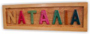 ναταλία παιδική ταμπελίτσα για δωμάτιο πόρτα - σχέδιο με πυρογραφία - ξύλινες φιγούρες και σχέδια - handicraftcyprus.com - όλα τα είδη χειροτεχνημάτων του εργαστηρίου μας. χειροποίητα δώρα, τάβλια με σκάλισμα και πυρογραφία, σκάκια σκαλιστά, ξύλινα ρολόγια με σκάλισμα, παιδικά κρεμμασταράκια με παιδικούς ήρωες, ξύλινες φιγούρες και σχήματα, σχέδιο με πυρογράφο σε νεροκολοκύθες, μπομπονιέρες βάφτισης, μπομπονιέρες γάμου γάμων, επιχειρηματικά δώρα, ξεχωριστά δώρα επιχειρήσεων, παλαίωση φωτογραφίας, μπαούλα σκαλιστά, κρεμμασταράκια τοίχου για κλειδιά, κρεμμαστάρια ρούχων σκαλιστά, σκαλιστές κορνίζες, χειροποίητοι καθρέφτες με σκάλισμα, εικόνες αγίων με σκάλισμα, παλαιωμένες εικόνες αγίων, διακοσμητικά είδη χειροποίητα, αξεσουάρ γραφείου, σχέδια σε ξύλο, ξυλογλυπτική, παλαίωση εικόνων, αγιογραφίες, πυρογραφία, χαλκογραφία, κορνίζες, καθρέφτες, χειροποίητα, βάφτιση, γάμος, επέτειος, Πάφος, Λευκωσία, Λεμεσός, Λάρνακα.