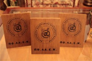 πολιτισμικό λαογραφικό εργαστήρι κονιών σκαλιστό λογότυπο πλακέτα- σχέδιο με πυρογραφία - ξύλινες φιγούρες και σχέδια - handicraftcyprus.com - όλα τα είδη χειροτεχνημάτων του εργαστηρίου μας. χειροποίητα δώρα, τάβλια με σκάλισμα και πυρογραφία, σκάκια σκαλιστά, ξύλινα ρολόγια με σκάλισμα, παιδικά κρεμμασταράκια με παιδικούς ήρωες, ξύλινες φιγούρες και σχήματα, σχέδιο με πυρογράφο σε νεροκολοκύθες, μπομπονιέρες βάφτισης, μπομπονιέρες γάμου γάμων, επιχειρηματικά δώρα, ξεχωριστά δώρα επιχειρήσεων, παλαίωση φωτογραφίας, μπαούλα σκαλιστά, κρεμμασταράκια τοίχου για κλειδιά, κρεμμαστάρια ρούχων σκαλιστά, σκαλιστές κορνίζες, χειροποίητοι καθρέφτες με σκάλισμα, εικόνες αγίων με σκάλισμα, παλαιωμένες εικόνες αγίων, διακοσμητικά είδη χειροποίητα, αξεσουάρ γραφείου, σχέδια σε ξύλο, ξυλογλυπτική, παλαίωση εικόνων, αγιογραφίες, πυρογραφία, χαλκογραφία, κορνίζες, καθρέφτες, χειροποίητα, βάφτιση, γάμος, επέτειος, Πάφος, Λευκωσία, Λεμεσός, Λάρνακα.