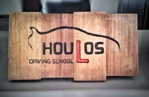 houlos driving school σχολή οδηγών χούλος απόφθευγμα φράση σχέδιο με πυρογραφία - ξύλινες φιγούρες και σχέδια - handicraftcyprus.com - όλα τα είδη χειροτεχνημάτων του εργαστηρίου μας. χειροποίητα δώρα, τάβλια με σκάλισμα και πυρογραφία, σκάκια σκαλιστά, ξύλινα ρολόγια με σκάλισμα, παιδικά κρεμμασταράκια με παιδικούς ήρωες, ξύλινες φιγούρες και σχήματα, σχέδιο με πυρογράφο σε νεροκολοκύθες, μπομπονιέρες βάφτισης, μπομπονιέρες γάμου γάμων, επιχειρηματικά δώρα, ξεχωριστά δώρα επιχειρήσεων, παλαίωση φωτογραφίας, μπαούλα σκαλιστά, κρεμμασταράκια τοίχου για κλειδιά, κρεμμαστάρια ρούχων σκαλιστά, σκαλιστές κορνίζες, χειροποίητοι καθρέφτες με σκάλισμα, εικόνες αγίων με σκάλισμα, παλαιωμένες εικόνες αγίων, διακοσμητικά είδη χειροποίητα, αξεσουάρ γραφείου, σχέδια σε ξύλο, ξυλογλυπτική, παλαίωση εικόνων, αγιογραφίες, πυρογραφία, χαλκογραφία, κορνίζες, καθρέφτες, χειροποίητα, βάφτιση, γάμος, επέτειος, Πάφος, Λευκωσία, Λεμεσός, Λάρνακα.