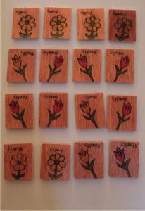 χειροποίητα μαγνητάκια - handmade magnets- handicraftcyprus.com - όλα τα είδη χειροτεχνημάτων του εργαστηρίου μας. χειροποίητα δώρα, τάβλια με σκάλισμα και πυρογραφία, σκάκια σκαλιστά, ξύλινα ρολόγια με σκάλισμα, παιδικά κρεμμασταράκια με παιδικούς ήρωες, ξύλινες φιγούρες και σχήματα, σχέδιο με πυρογράφο σε νεροκολοκύθες, μπομπονιέρες βάφτισης, μπομπονιέρες γάμου γάμων, επιχειρηματικά δώρα, ξεχωριστά δώρα επιχειρήσεων, παλαίωση φωτογραφίας, μπαούλα σκαλιστά, κρεμμασταράκια τοίχου για κλειδιά, κρεμμαστάρια ρούχων σκαλιστά, σκαλιστές κορνίζες, χειροποίητοι καθρέφτες με σκάλισμα, εικόνες αγίων με σκάλισμα, παλαιωμένες εικόνες αγίων, διακοσμητικά είδη χειροποίητα, αξεσουάρ γραφείου, σχέδια σε ξύλο, ξυλογλυπτική, παλαίωση εικόνων, αγιογραφίες, πυρογραφία, χαλκογραφία, κορνίζες, καθρέφτες, χειροποίητα, βάφτιση, γάμος, επέτειος, Πάφος, Λευκωσία, Λεμεσός, Λάρνακα.