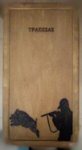 tavli xeiropoiito kypros monadiko doro handmade backgammon board cyprus unique gift pyrografia pyrographos (1) - handicraftcyprus.com - όλα τα είδη χειροτεχνημάτων του εργαστηρίου μας. χειροποίητα δώρα, τάβλια με σκάλισμα και πυρογραφία, σκάκια σκαλιστά, ξύλινα ρολόγια με σκάλισμα, παιδικά κρεμμασταράκια με παιδικούς ήρωες, ξύλινες φιγούρες και σχήματα, σχέδιο με πυρογράφο σε νεροκολοκύθες, μπομπονιέρες βάφτισης, μπομπονιέρες γάμου γάμων, επιχειρηματικά δώρα, ξεχωριστά δώρα επιχειρήσεων, παλαίωση φωτογραφίας, μπαούλα σκαλιστά, κρεμμασταράκια τοίχου για κλειδιά, κρεμμαστάρια ρούχων σκαλιστά, σκαλιστές κορνίζες, χειροποίητοι καθρέφτες με σκάλισμα, εικόνες αγίων με σκάλισμα, παλαιωμένες εικόνες αγίων, διακοσμητικά είδη χειροποίητα, αξεσουάρ γραφείου, σχέδια σε ξύλο, ξυλογλυπτική, παλαίωση εικόνων, αγιογραφίες, πυρογραφία, χαλκογραφία, κορνίζες, σανίδες κοπής φρούτων λαχανικών, handmade endgrain cutting board, καθρέφτες, χειροποίητα, βάφτιση, γάμος, επέτειος, Πάφος, Λευκωσία, Λεμεσός, Λάρνακα